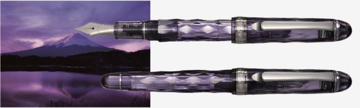 Century Shiun Füller